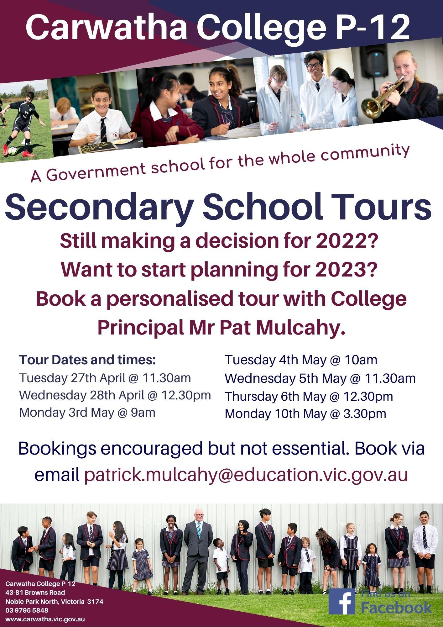 2021 Secondary Tour Flyer Final